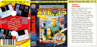 Xybots(HitSquad)