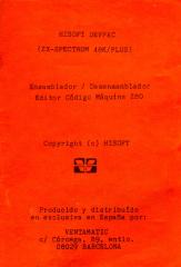 HiSoftDevpacV3M21(Ventamatic)