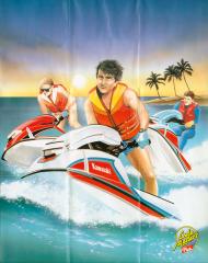 JetBikeSimulator Poster