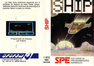 Ship(SPE)