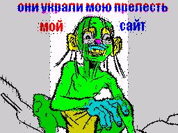 Devaaachka2