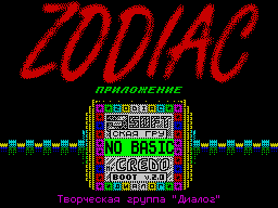 Zod2boot