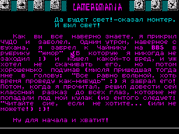 Lamerman2