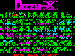 Dizzxhls