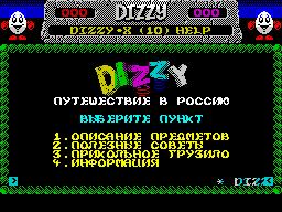 Dizxh2
