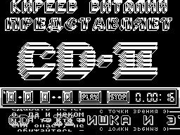Cdii5
