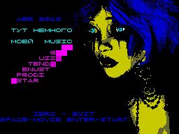 Disk123