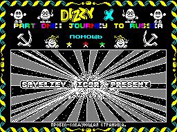 Dizzyxh