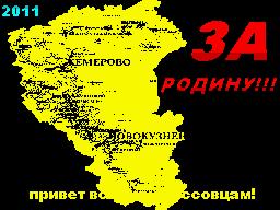Kuzbass3