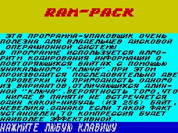 Rpackh