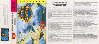 Afterburner(MCMSoftwareS.A.) 2