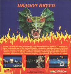 DragonBreed(MCMSoftwareS.A.) Back