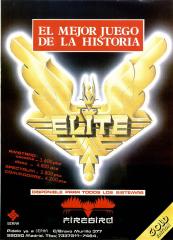 Elite(SermaSoftware)