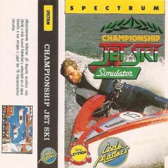 ChampionshipJetSkiSimulator(IBSA)