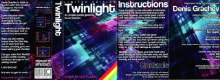 Twinlight(BumfunSoftware)