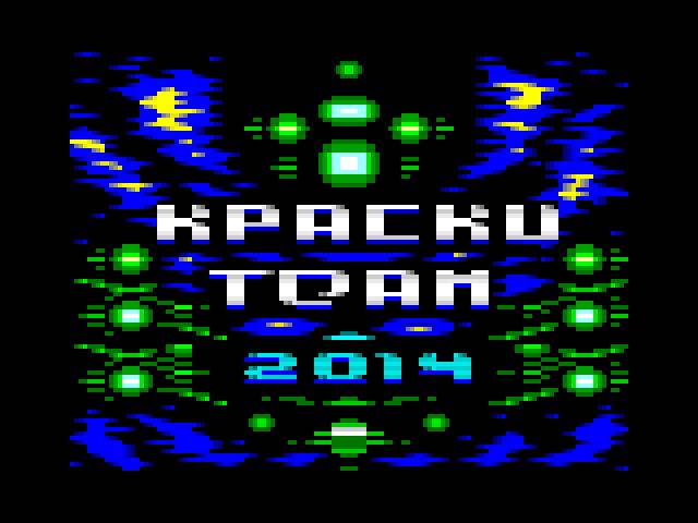 Kpacku Team 01