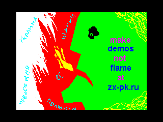 Make demos, not flame at zx-pk.ru (Make demos, not flame at zx-pk.ru)