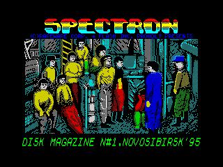 Spectron #01 (Spectron #01)