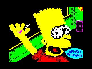 Bart (Bart)