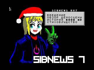 SibNews 7 (SibNews 7)