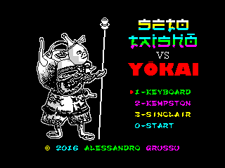 Seto Taisho Vs Yokai (Menu Screen) (Seto Taisho Vs Yokai (Menu Screen))