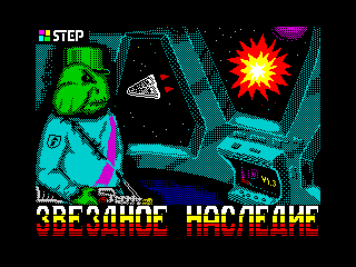 Star Inheritance: Black Cobra v1.3 (Star Inheritance: Black Cobra v1.3)