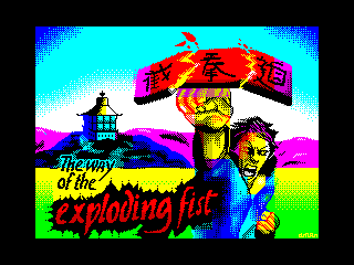 The way of the exploding fist (The way of the exploding fist)