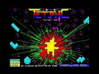 Tetris (Tetris)
