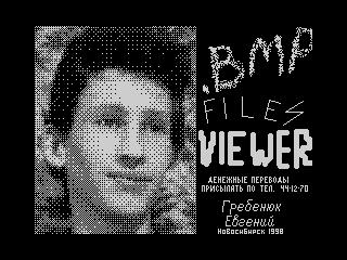 BMP Files Viewer Loading Screen (BMP Files Viewer Loading Screen)