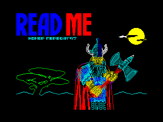ReadMe #1'97 demo (ReadMe #1'97 demo)
