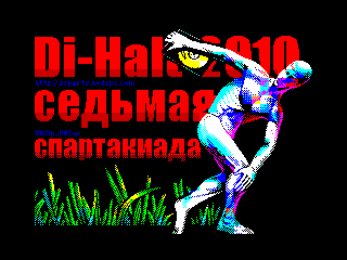 Spartak 7 (Spartak 7)