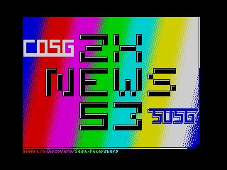 ZX-News 53 (1) (ZX-News 53 (1))