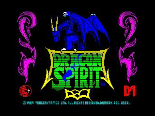 Dragon Spirit (Dragon Spirit)
