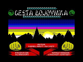 Cesta Bojovnika (Cesta Bojovnika)