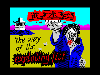 Way of the Exploding Fist, The (Way of the Exploding Fist, The)