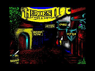 Heroes1 (Heroes1)