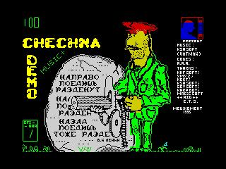 CHECHNA2_AAA GFX (CHECHNA2_AAA GFX)