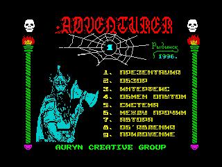 adventurer1 menu (adventurer1 menu)