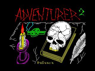 adventurer2 1 (adventurer2 1)