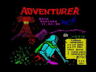 adventurer2 2 (adventurer2 2)