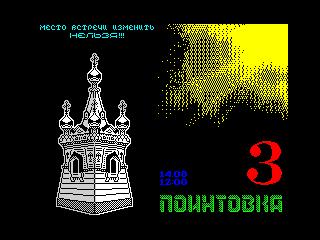 monarch2_24 (monarch2_24)