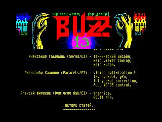 buzz13_1 (buzz13_1)
