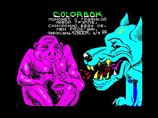 colorbok_ad (colorbok_ad)
