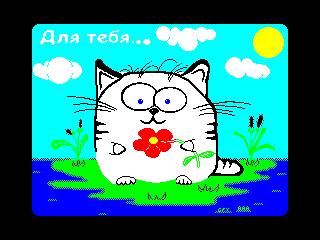 catc (catc)