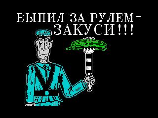 ZAK-E (ZAK-E)