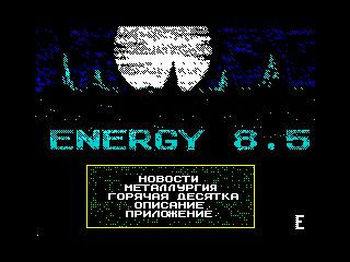 energy8.5 (energy8.5)