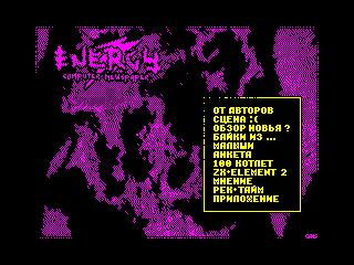 energy26 menu (energy26 menu)