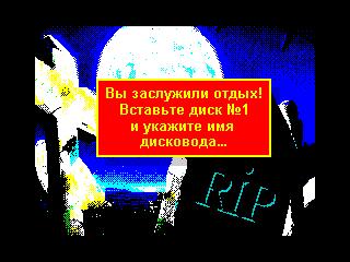 w_end2 (w_end2)