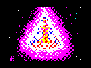 Космическая груша (Космическая груша)