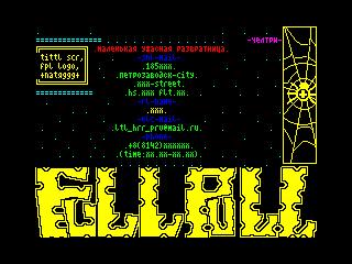 fullpull9_logo (fullpull9_logo)